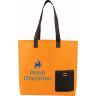 Orange - Tote, Tote Bag, Bag, Bags, Business, Zipper, Handles, Convention, Pocket