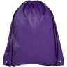 Purple - Custom Drawstring Bags