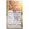 Full Color Calendar Magnet -
