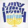 Pre-Packaged Happy Hanukkah Yard Letters - Hanukkah