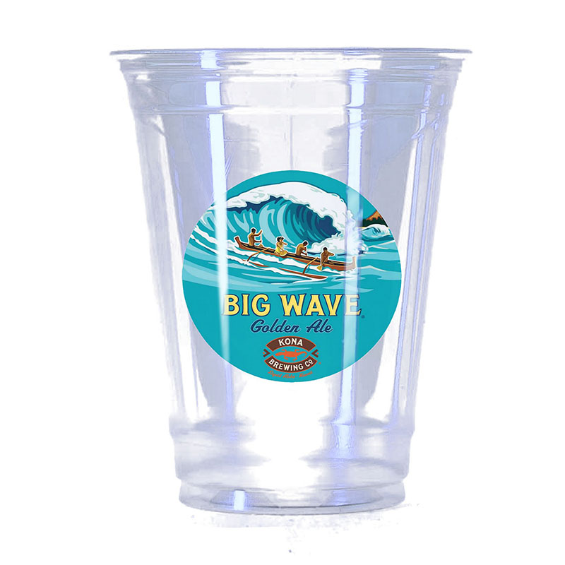 Custom Digital 16 Oz. Soft Sided Cup