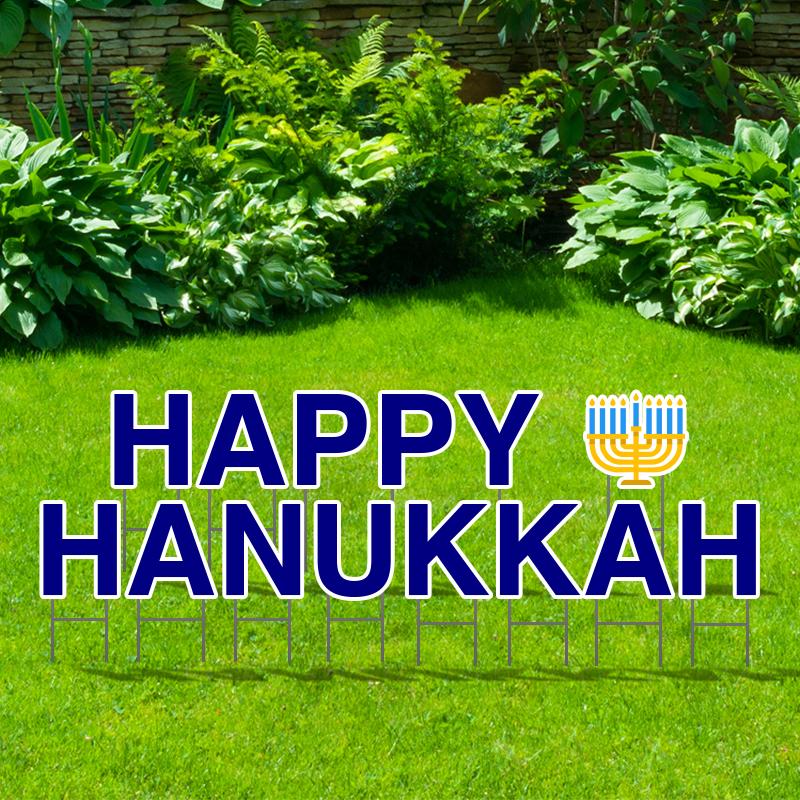Pre-Packaged Happy Hanukkah Yard Letters