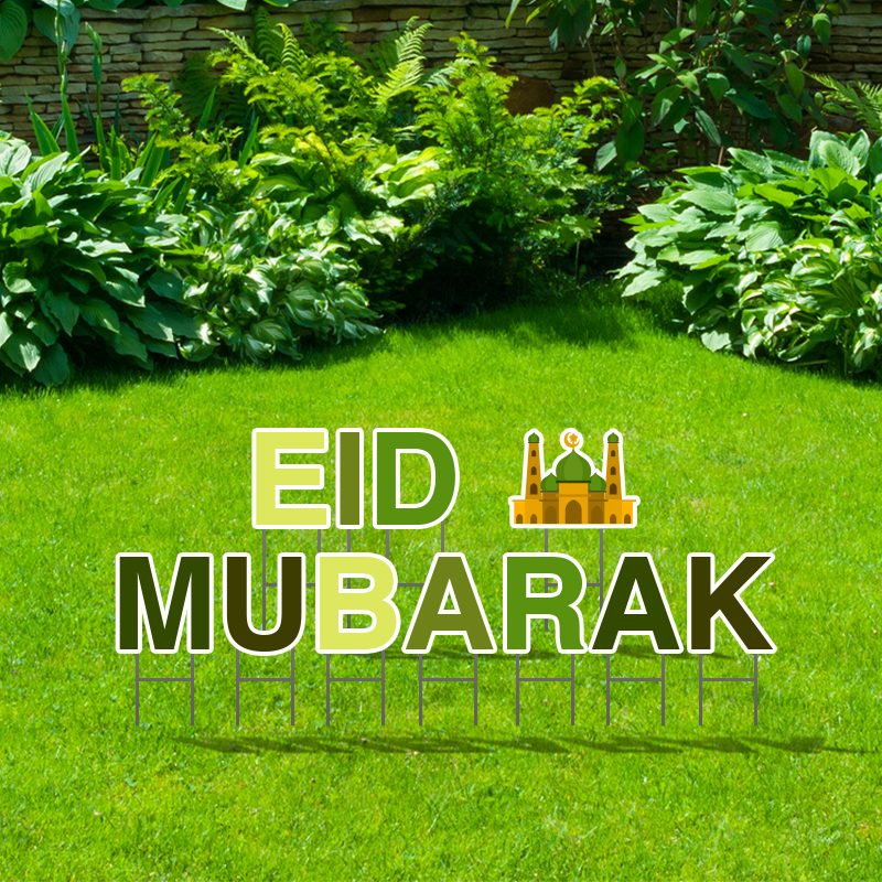 Pre-Packaged Eid Mubarak Yard Letters